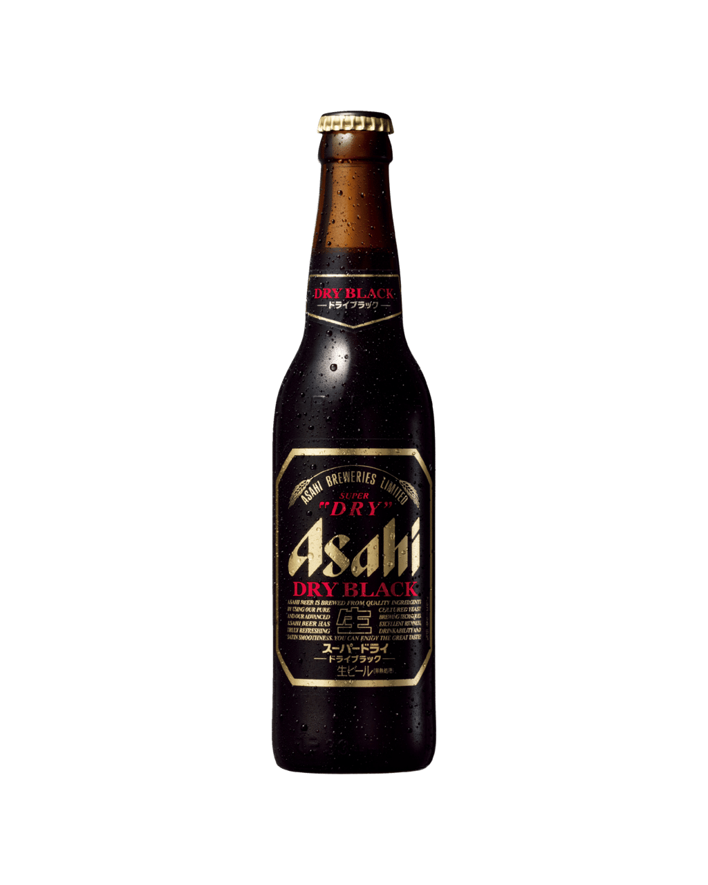 Asahi Super Dry Black Bottles 334mL  44e7197120